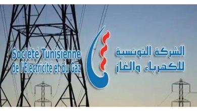 """Photo of الأحد : """"الستاغ"""" تقطع التيار الكهربائي عن هذه المناطق"""