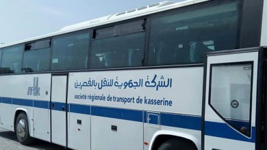 Photo of إيقاف وتقليص أغلب الرحلات بين المدن