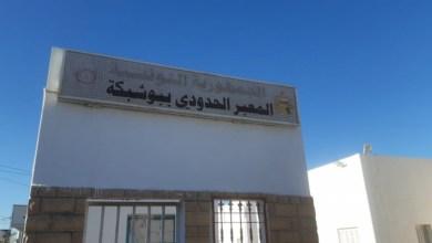Photo of وصول العالقين في الجزائر إلى القصرين