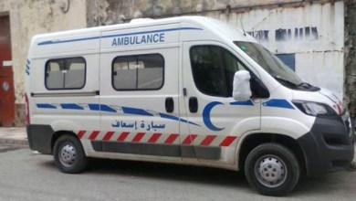 Photo of زغوان: وفاة إمرأة عانت من الحمى.. وغضب وفوضى في صفوف الأهالي