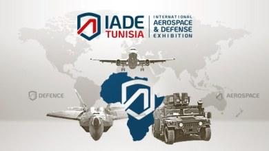 Photo of مدنين : جربة تحتضن المعرض العالمي للطيران والدفاع من 4 إلى 8 مارس لأوّل مرة في تونس