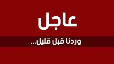 Photo of عاجل: إصابة 9 أمنيين.. وإيقاف 38 محبا من جماهير الترجي الرياضي