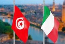 Photo of مسائلة وزير الخارجية الايطالي من البرلمان بسبب منحه تونس 50 مليون اورو