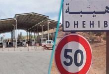 Photo of إجلاء 65 تونسيا عبر معبر ذهبية بتطاوين