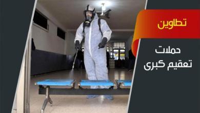 Photo of تطاوين: حملات تعقيم كبرى بعدد من الادارات والفضاءات العامة