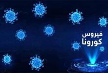 Photo of اجراءات عاجلة داخل احياء شعبية ومنازل بتونس الكبرى وسوسة للقضاء على بؤر الوباء