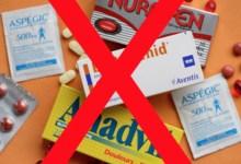 Photo of الأدوية المضادة للالتهابات قد تفاقم خطر كورونا
