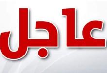Photo of عاجل / إعلان الحجر الصحي في البلاد
