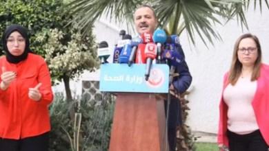 "Photo of وزير الصحة معلقا على ""فضيحة المطار"" : تونس على حافة خطيرة في ظل الاستهتار"