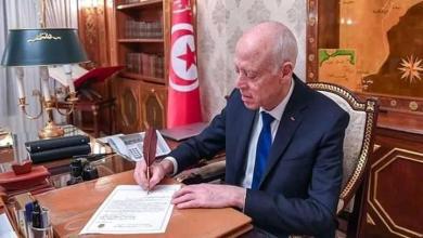 Photo of طلب إلى رئيس الجمهورية قيس سعيد إلى حلّ مجلس النوّاب