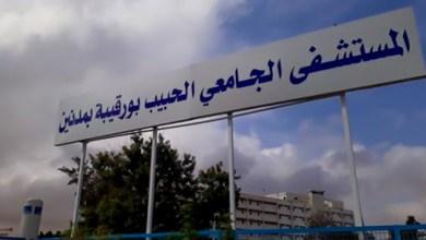 Photo of تنقّل من تطاوين إلى مستشفى مدنين: مصاب بكورونا يتكتّم عن حقيقة وضعه