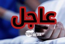 Photo of حي التضامن: بعد وفاته وتقديم واجب العزاء تبيّن أنّه مصاب بكورونا