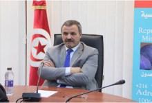Photo of جلسة عمل للنهوض بقطاع صناعة الأدوية في مقرّ منظمة الأعراف