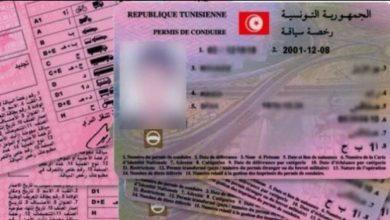 Photo of سحب أكثر من 50 ألف رخصة سياقة وحجز حوالي 2000 سيارة
