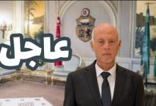 Photo of مجلس الأمن القومي: مراجعة توقيت حظر التجول في رمضان…وتحديد المدة القصوى لتمديد الحجر الصحي