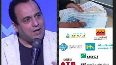 Photo of مراد الزغيدي يكشف لعبة البنوك القذرة فيما يتعلق بأقساط القروض المؤجّلة