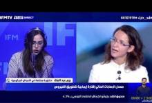 Photo of الدكتورة ريم عبد الملك : ذروة الوباء في تونس ستكون بين 25 أفريل و 4 ماي و لايمكننا اليوم الحديث عن إحتواء الوضع