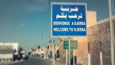 Photo of دفعة ثانية بحوالي 300 شخص من العالقين بجربة تغادر الجزيرة في اتجاه مراكز للحجر الاجباري