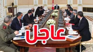 Photo of عاجل : قرار مجلس الأمن فيما يخص الحجر الصحي العام في تونس