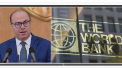 """Photo of البنك العالمي يحذِّر الفخفاخ من تداعيات """"كورونا"""" على وضعية الأسر التونسية"""