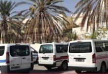 Photo of الترخيص لأصحاب سيارات النقل الريفي والاجرة لواج (خط أزرق) لتعاطي نشاطها