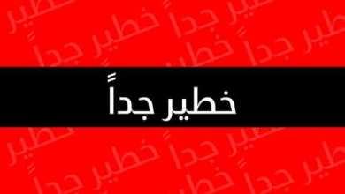 Photo of رصد مكالمات سريّة يكشف عن تواصل أحد أتباع حزب معروف مع العناصر الإرهابية خارج أرض الوطن