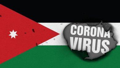 "Photo of ""إنتكاسة"" في وضعية وباء كورونا بالأردن"