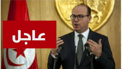 Photo of الفخفاخ: تونس صنفت من بين الثلاث الدول الأولى في العالم من حيث التحكم في وباء كورونا