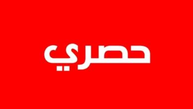 Photo of فضيحة.. قلب تونس ينشر فيديو لنوابه المستقيلين وهم يقسمون على المصحف أن لا يغادروا الحزب