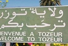 Photo of توزر: شفاء كل المصابين.. والولاية خالية من فيروس كورونا