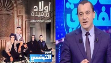 Photo of رسالة من سامي الفهري لمخرجة «أولاد مفيدة» تحسم مصير الجزء السادس