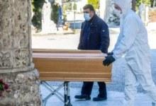Photo of وفاة تونسي بفيروس كورونا في قطر