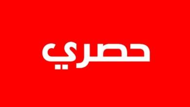 Photo of كورونا: وضع هذا النائب بالبرلمان التونسي في الحجر الصحي