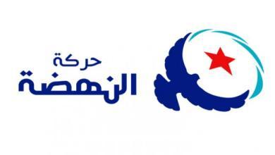 Photo of حقيقة حل المكتب التنفيذي لحركة النهضة؟