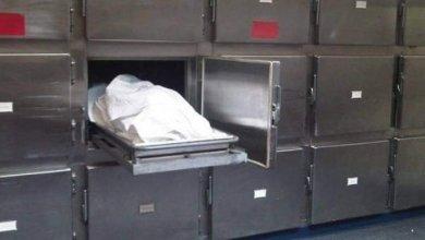 Photo of القيروان :وفاة حالة سابعة بسبب شرب القوارص.