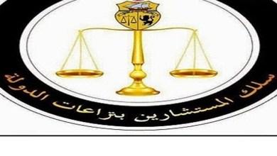 Photo of المكلف العام بنزاعات الدولة يتعهد بملف بيع القطع الأثرية التونسية بالمزاد العلني بباريس