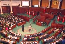 Photo of التركيبة الجديدة للكتل البرلمانية
