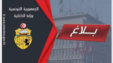 Photo of وزارة الداخلية تصدر بلاغا رسميا بشأن سماع دوي انفجار بالعاصمة… وتوضح
