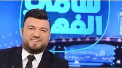 "Photo of قناة ""الحوار التونسي"" توقف بثّ ""فكرة سامي الفهري"" لأسبابٍ ماديّة… هادي زعيّم يوضّح"