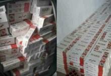Photo of تقرير الفساد في وكالة التبغ والوقيد : 136 مليار في الهواء و22 مليار، حصص مجانية من السجائر للمسؤولين..!