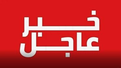 Photo of عاجل/ قيس سعيد يدعو رؤساء الأحزاب لاجتماع مستعجل