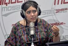 Photo of أميمة بن حفصية: لن أكون في قلب الذيب دون بسام الحمراوي