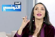 Photo of على قناة الحوار: برنامج مريم بلقاضي يعود بـ«لوك» جديد…التفاصيل