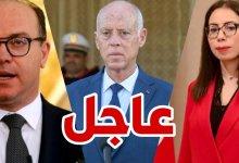 Photo of نادية عكاشة مبعوثة تونس بالأمم المتحدة وإلياس الفخفاخ رئيس ديوان قيس سعيد