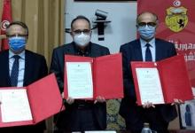 Photo of إمضاء اتفاقية لصرف المساعدات الاجتماعية لمجابهة تداعيات كورونا