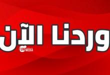 Photo of الاتفاق على فرض حجر صحي في المنستير وسوسة
