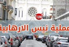 Photo of تونس ستطلب من السلطات الفرنسية تسليمها إبراهيم العويساوي منفذ عملية نيس الإرهابية