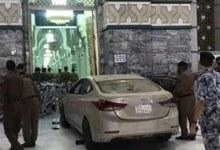 Photo of سيارة بسرعة جنونية تقتحم الحرم المكي وتحدث اضراراً بأحد أبوابه