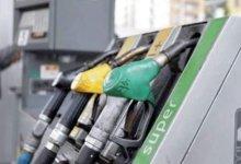 Photo of وزارة الصناعة تجري تعديلات جديدة في أسعار المحروقات