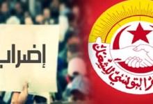 Photo of تنسيقية المنظمات الوطنية بباجة: 'الإضراب العام خطوة أولى ستعقبها محطات تصعيدية مؤلمة'
